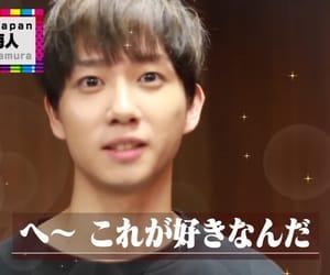 ジャニーズjrチャンネル and 中村海人 image