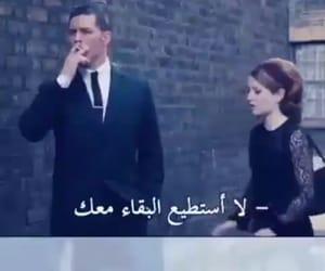 مش فارقه, ﺍﻗﺘﺒﺎﺳﺎﺕ, and هّه image