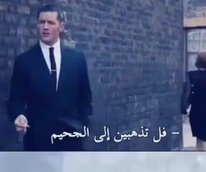 عادي, طز, and اشتقت image