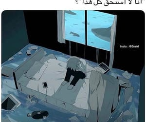 كم, كلمات, and حزنً image