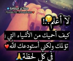 we heart it, اقرأ, and مٌنَوَْعاتْ image