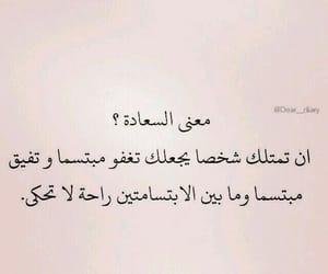 we heart it, كتاب+كتب, and غرام+عشق+قلب image