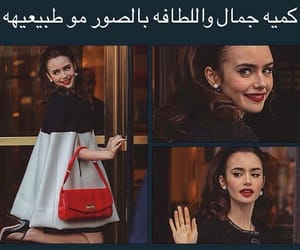 lily collins and بُنَاتّ image
