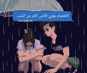 arabic, ﻋﺮﺑﻲ, and نصوص image