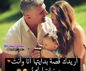 accessory, arabic, and bebe image