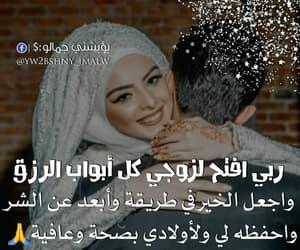 arabic, fashion, and style image