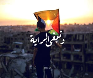 arabic, palestine, and جُمال image