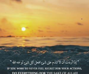 الله and allah image