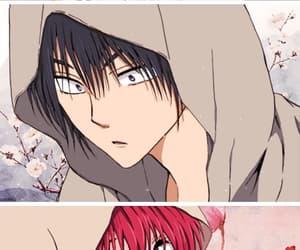 alternative, anime, and yona image