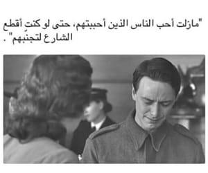 احباب and اقتباسات اجانب image