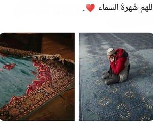 arab, arabic, and الله image