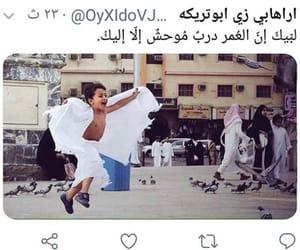 حج image