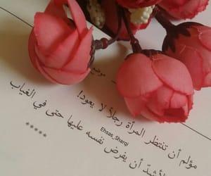 Image by Hanin