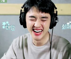 Chen, kpop, and d.o. image