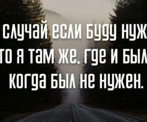 Image by ∞Деля∞
