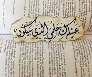 Image by Abdelrahman A. Eltayeb