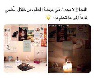 arabic, جامعة, and مذاكرة image