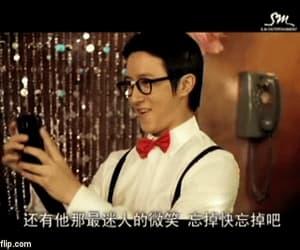 donghae, suju, and Super Junior M image