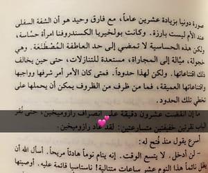 امرأه, كُتُب, and وصف image