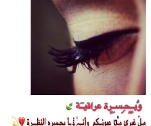 تصاميمً and عراقيه image