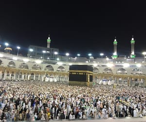 mecca, mecque, and كعبة image
