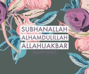 beautiful, muslim, and quran image