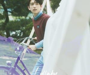 got7. jinyoung image