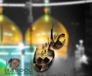 شيعه, نجف, and ياعلي image