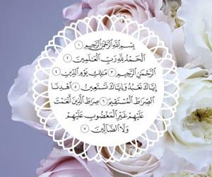 islam, الله, and دين image