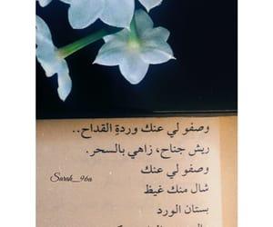 عًراقي, مظفر النواب, and حجّي image