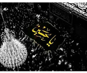 اسﻻم, محرّم, and كربﻻء image