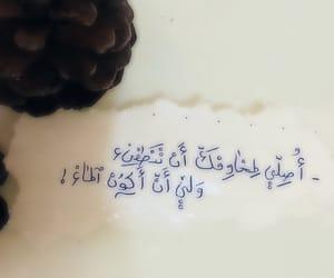 تصويري, ﻋﺮﺏ, and عًراقي image