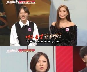 comedian, moonbyul, and solar image