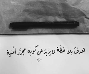 black and white, quotes, and كلمات image