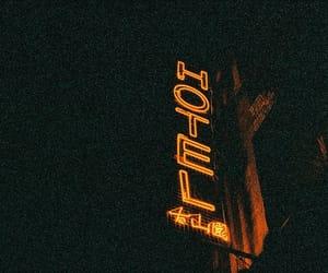 beautiful, hotel, and light image