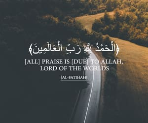 allah, dawah, and قراّن image