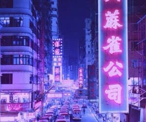 city, purple, and japan image