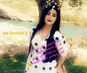 hair style, kurd, and kchani kurd image