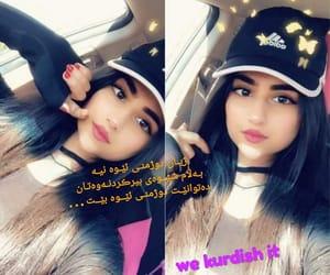 kurd, kurdish text, and kchani kurd image