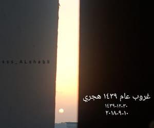 1400, الغروب, and ًورد image