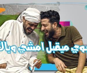 تّحَشَيّشَ, ولاية بطيخ, and ابو الهيل image
