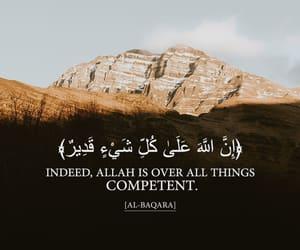 islam, dawah, and allah image