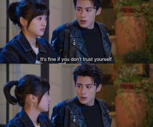 quote, meteor garden, and shen yue image