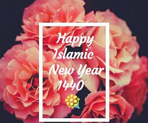 1440, allah, and happy new year image