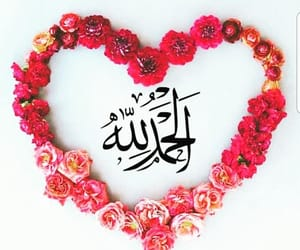heart, islam, and wallpaper image