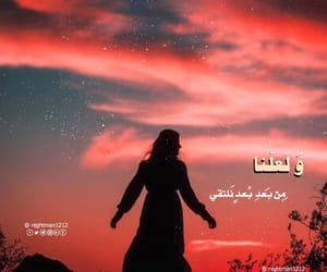 راقي, اسود_ابيض, and تصميمي image
