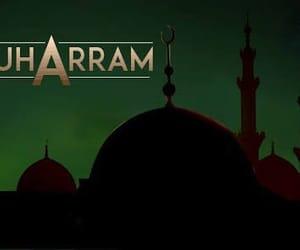 first, islam, and muharram image