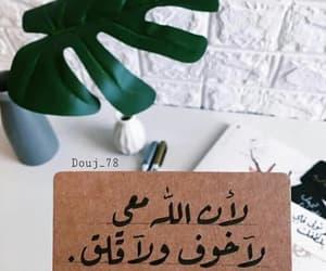 كلمات, ﻋﺮﺑﻲ, and مٌنَوَْعاتْ image