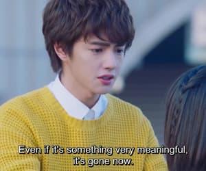 quote, chinese drama, and darren chen image
