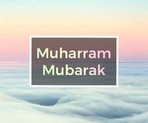 islamic, year, and mubarak image